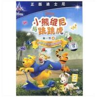 原装正版 迪士尼 小熊维尼跳跳虎手牵手探索奇妙世界:季4(DVD)