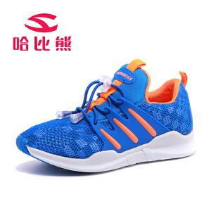 哈比熊童鞋春秋新款儿童跑步鞋中小童女童休闲运动鞋男童鞋学生鞋