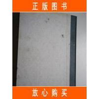 中国美术全集::绘画编14:敦煌壁画