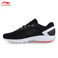 李宁超轻14代跑步鞋 男夏季透气网面运动鞋 慢跑鞋