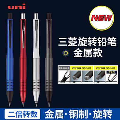 日本PILOT百乐HOP-20R摇摇自动铅笔OPT 学生学习自动铅笔作业笔0.5MM铅笔日本铅笔活动铅笔生日礼物男女铅笔 整体工艺细致 颜色丰富 适合多种人群