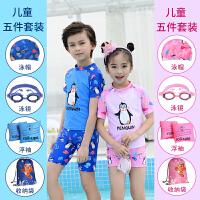儿童泳衣男童泳裤套装分体小中大童女童防晒公主学生韩国可爱女孩