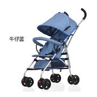 婴儿推车轻便携可坐可躺折叠避震手推车伞车宝宝儿童推车