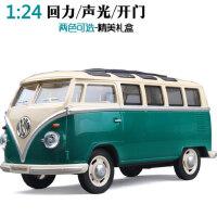 美致大众车模合金面包车巴士玩具车客车玩具模型声光回力汽车玩具