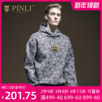 PINLI品立2020春季新款男�b印花�B帽套�^�l衣潮牌上衣B193209071