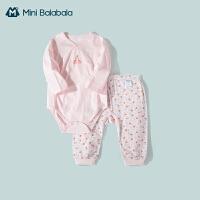 迷你巴拉巴拉新生儿内衣套装保暖全棉2021春季新款舒绒婴儿爬爬服