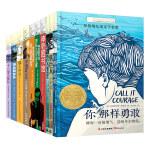 长青藤国际大奖小说套装系列·第二辑(全10册 当当精选)