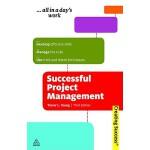 【预订】Successful Project Management
