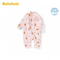 【迪士尼IP款】巴拉巴拉婴儿连体衣宝宝睡衣新生儿衣服爬爬服纯棉