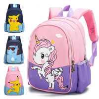儿童书包幼儿园女童卡通恐龙学生潮旅行男童3-5-7岁小中大班背包