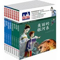 DISCOVERY科学小探索(第二辑8册)