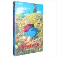 原装正版 宫崎骏动画片电影 哈尔的移动城堡(DVD9) 卡通电影光盘碟片