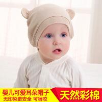 春秋新生儿宝宝0-1岁男女宝宝3-6-12个月婴儿帽子春夏秋冬季 不止护肚 更要护小脑袋