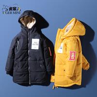 【3折价:111元】小虎宝儿男童棉衣外套儿童冬装加绒加厚2019新款冬季棉服保暖韩版