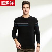 恒源祥男士羊毛衫秋季新款中年薄款圆领上衣纯羊毛时尚休闲针织衫