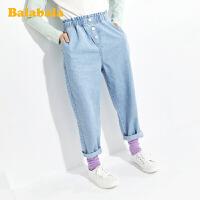 巴拉巴拉女童牛仔裤儿童裤子2020新款春装中大童童装萝卜裤休闲女