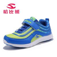 哈比熊春秋季新款儿童透气运动鞋韩版男童休闲鞋