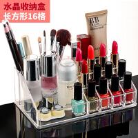 化妆品收纳盒装放口红的盒子多格多层小号格家用摆放台指甲油架子