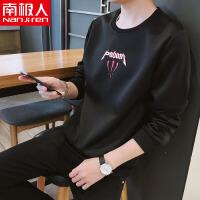 【初秋新款 多款可�x】�l衣男士秋冬季��松�A�I2020新款ins潮流打底衫上衣男�b�L袖t恤