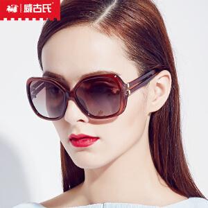 威古氏太阳镜女 简约大框优雅潮人款墨镜新品偏光太阳镜9071