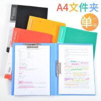 A4彩色文件夹板试卷夹子档案夹资料强力双单夹学生办公用品用