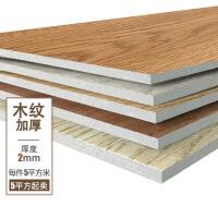 5平方-pvc地板贴自粘卧室地板贴纸防水耐磨加厚地板革地板胶家用