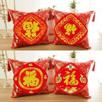 蒙娜丽莎十字绣新款一对印花结婚十字绣福字抱枕卧室枕头系列