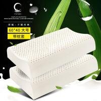 商场同款泰国乳胶枕头一对 橡胶枕护颈枕按摩枕枕芯颈椎枕