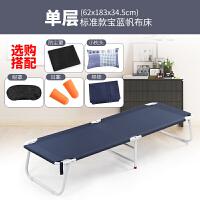 折叠床午休床办公室便携陪护床简易床行军床单人床午睡床