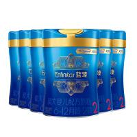美赞臣(MeadJohnson)蓝臻荷兰原装进口 较大婴儿配方奶粉2段900克 *6罐(整箱装)