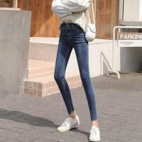 女士牛仔裤秋季女新款韩版显瘦高腰小脚紧身修身铅笔长裤子