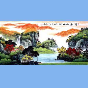 中国青年美术家协会常务理事,中国山水画院专业画家,国家一级美术师高云鹏(佳气满山川)