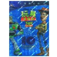 原装正版 迪士尼经典卡通电影 :玩具总动员(DVD-9)