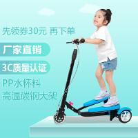 儿童滑板车蛙式滑板剪刀车脚踏三轮车踏踏车3-12岁男女孩双踏板车