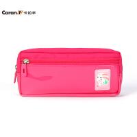 【限时69元2件】卡拉羊 笔袋袋多功能大容量卡通文具盒包男女小学生铅笔袋CX0445