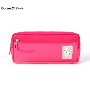 卡拉羊 笔袋袋多功能大容量卡通文具盒包男女小学生铅笔袋CX0445