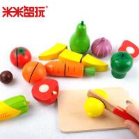 米米智玩 儿童玩具 水果蔬菜切切看切水果玩具 早教积木木质切切乐厨房玩具幼儿园玩具
