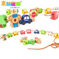 木玩世家 环保热卖木制益智玩具 交通串珠 BH2603