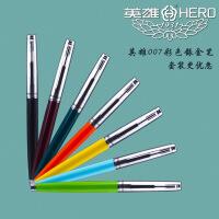 英雄 正品英雄007铱金钢笔批发 儿童学生书法正姿钢笔老式挤压式练字笔