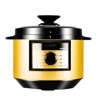 格力TOSOT大松CY-5016c电压力锅5L高压锅家用饭煲双胆多功能型