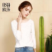 欧莎2017夏装新款女装简约星星图案 九分袖针织衫女B16019