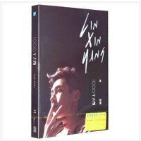 原装正版 林昕阳:1000个太阳 CD 《来自星星的你》《继承者们》片头片尾曲 中文版电视剧