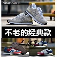 NBanao新百伦新款NB574运动鞋男秋季跑步鞋情侣减震女鞋N字休闲鞋三原色