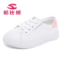 哈比熊童鞋男童板鞋学生小白鞋韩版女童白色板鞋儿童运动休闲鞋
