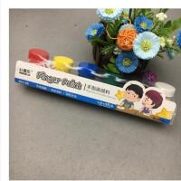 学生幼儿园礼品手指画颜料6/12色可水洗颜料 多款可选