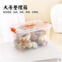 加厚食品级整理箱透明收纳箱塑料盒子有盖大号小号手提储物箱