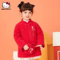 【2件3折价:200.7元 可叠加券】HelloKitty童装秋冬款女童中式针织棉服儿童新年服棉衣上衣