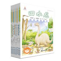 台湾新童话列车(套装共8册)