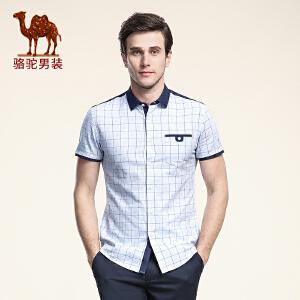 骆驼男装 夏季新款无弹修身尖领日常休闲时尚格子短袖衬衫男