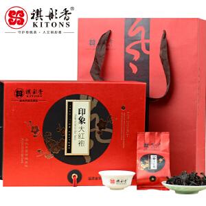 祺彤香茶叶 大红袍 武夷山大红袍 祺彤香印象岩茶乌龙茶叶160g礼盒